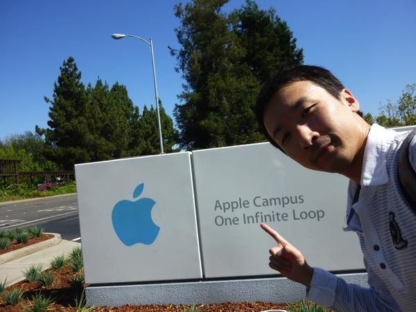 Apple campus on infinite loop