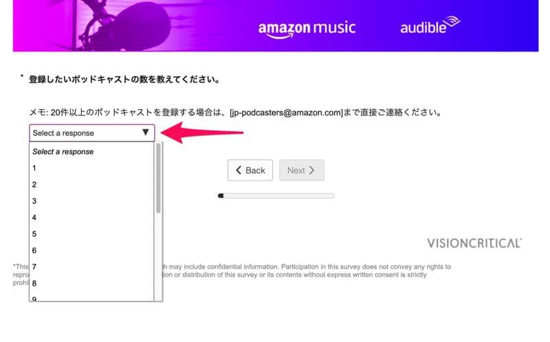 Amazon Musicのポッドキャストに登録するポッドキャストの数