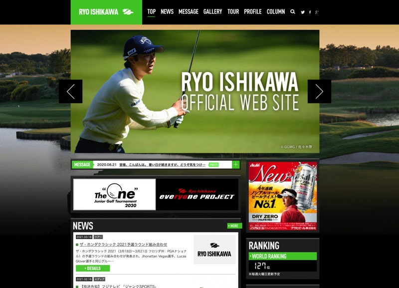 石川遼 オフィシャルサイト